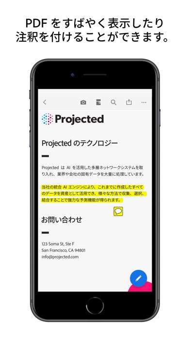 Adobe Acrobat Reader: PDF書類の管理のおすすめ画像9