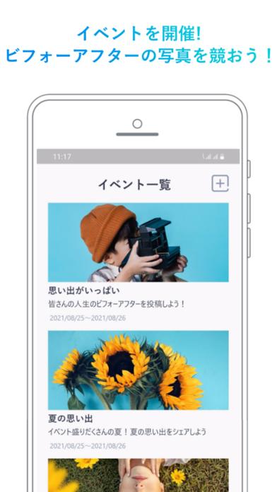 Zengo紹介画像4