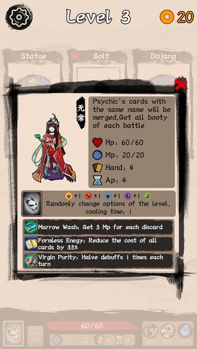 The Kungfu Scrolls screenshot 7