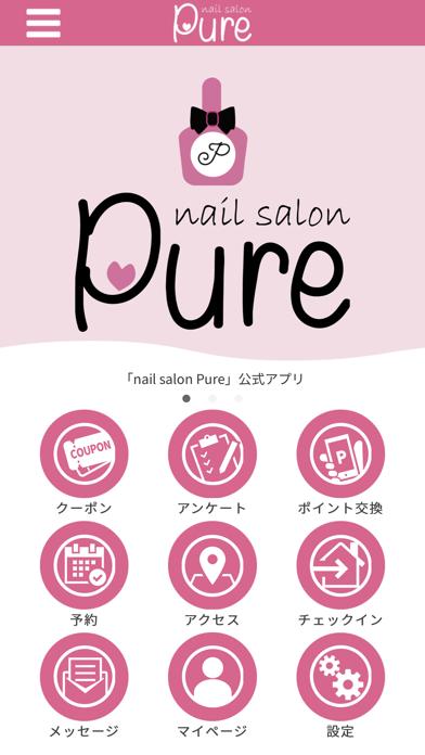 nail salon Pure紹介画像1
