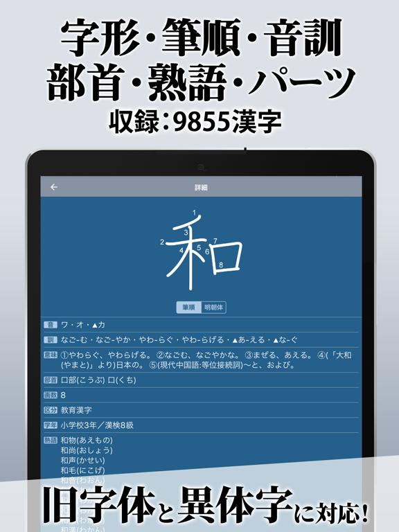 https://is2-ssl.mzstatic.com/image/thumb/PurpleSource115/v4/db/46/a7/db46a799-89a1-6ace-9a32-cfd0ba638a1b/bf2a38bf-90d1-41b6-821a-9a7647d251ee_2_iPadPro.png/576x768bb.png