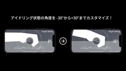 おうちで音職人紹介画像3