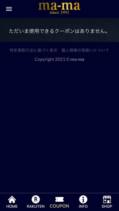 ma-ma公式アプリ紹介画像6