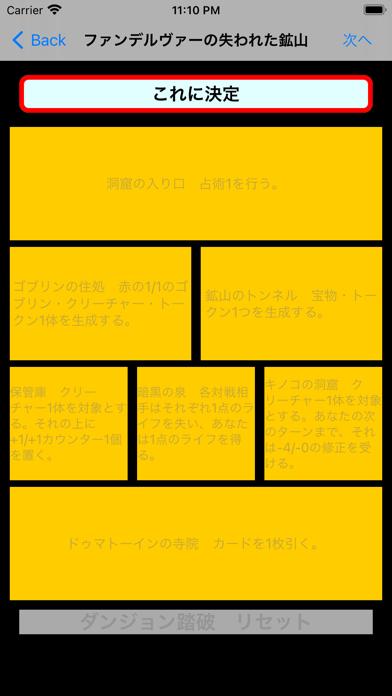 D&D×MTG ~ダンジョン~紹介画像2
