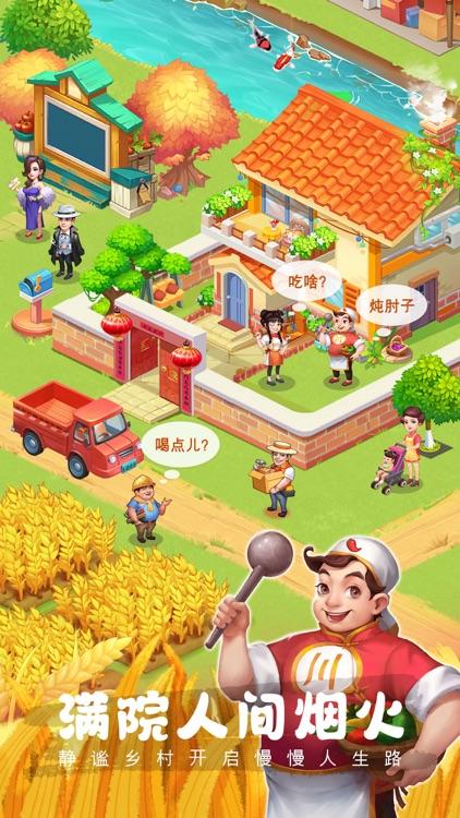 农场小筑-超治愈的田园农场手游