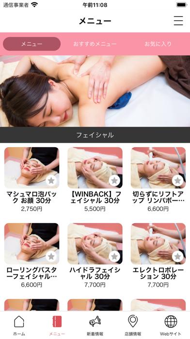 クリニック&エステティックサロン Peach紹介画像3