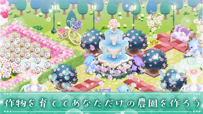 農園婚活 -かわいいアバターの着せ替えアプリのおすすめ画像1