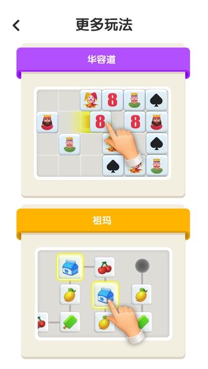 爆消砖块-解压方块消除益智小游戏 screenshot-3
