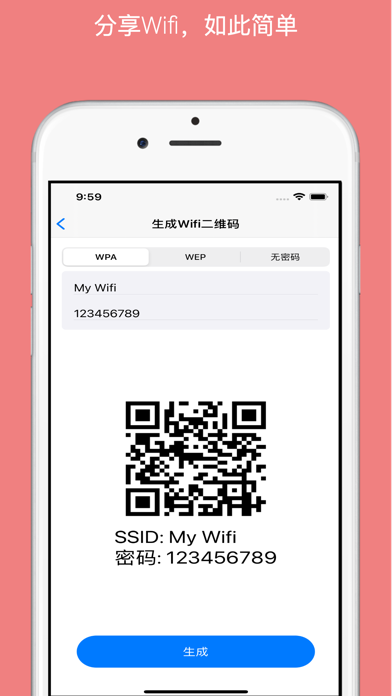 Kingbox - 您的智能工具箱 screenshot 4