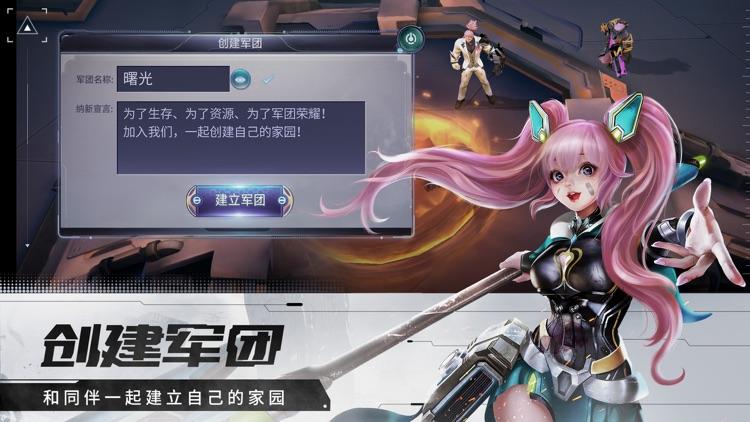 诺亚传说-RPG高品质动作手游 screenshot-5
