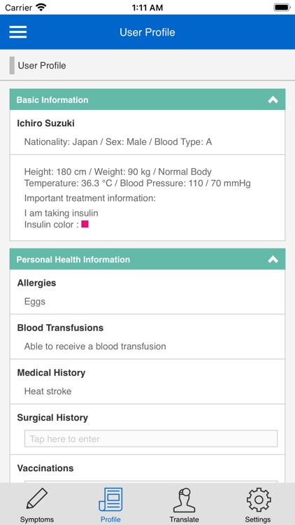 Dr. Passport (Personal) screenshot-3