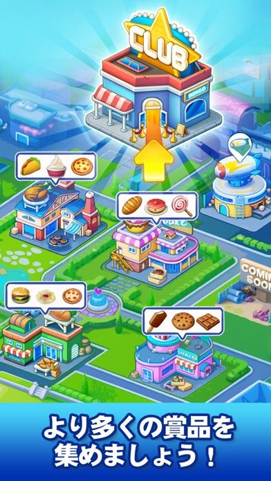 ビンゴの旅 - 人気のカジノゲームのおすすめ画像4