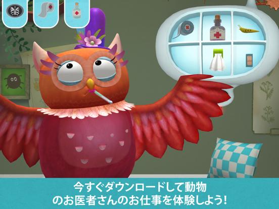 Little Fox Animal Doctor 3Dのおすすめ画像5
