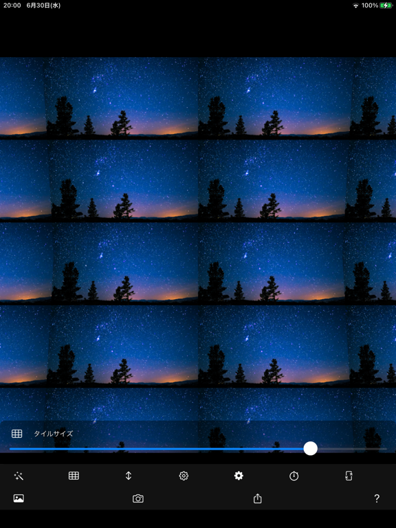 Sight Recovery GIF screenshot 20