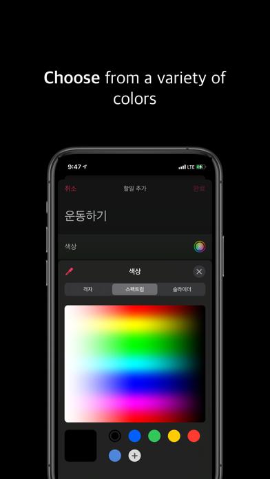 BubbleTodo - 할일 관리 앱 screenshot 3