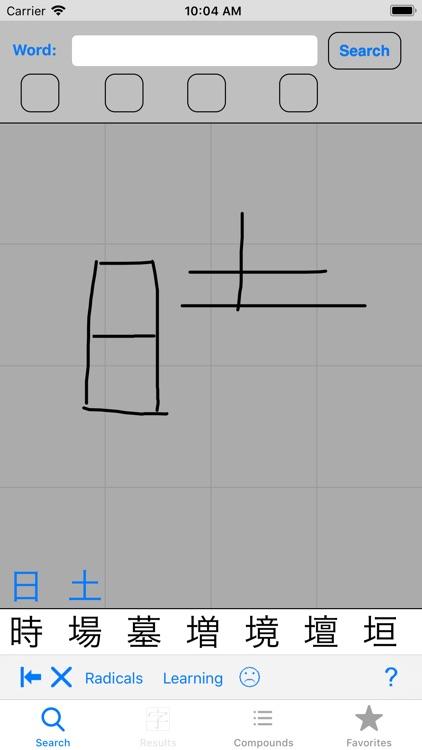 JiShop Plus screenshot-4
