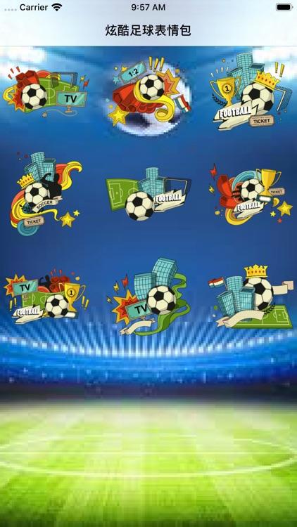 快乐足球炫酷贴图