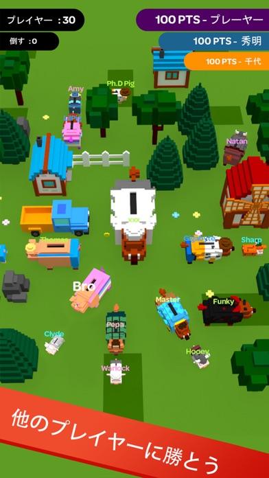 ピグ ioゲームのおすすめ画像6