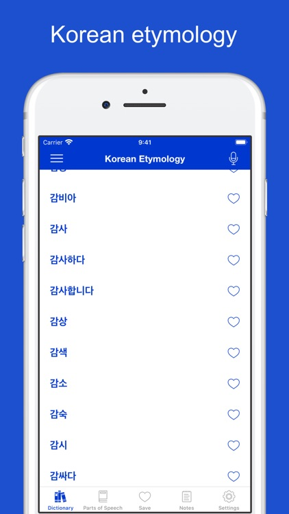 Korean etymology and origins