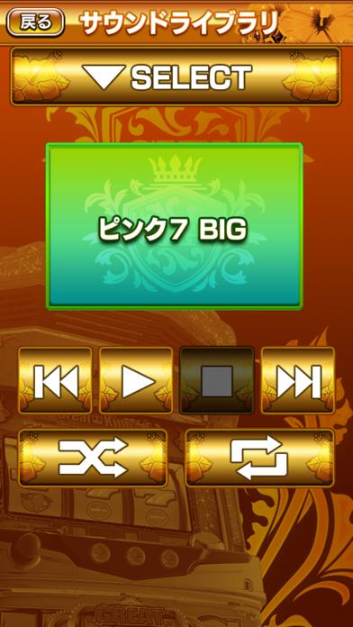 激Jパチスロ グレートキングハナハナのおすすめ画像2