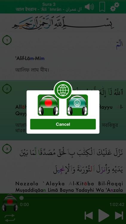 Quran Audio mp3: Bangla,Arabic screenshot-3