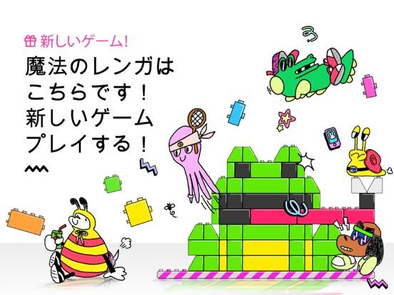Boop Kids - スマート育児&子ども向けゲームのおすすめ画像3