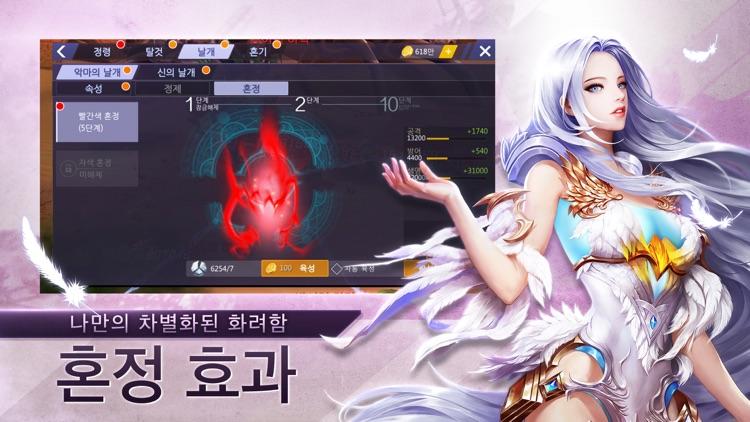 검과마법 for Kakao screenshot-3