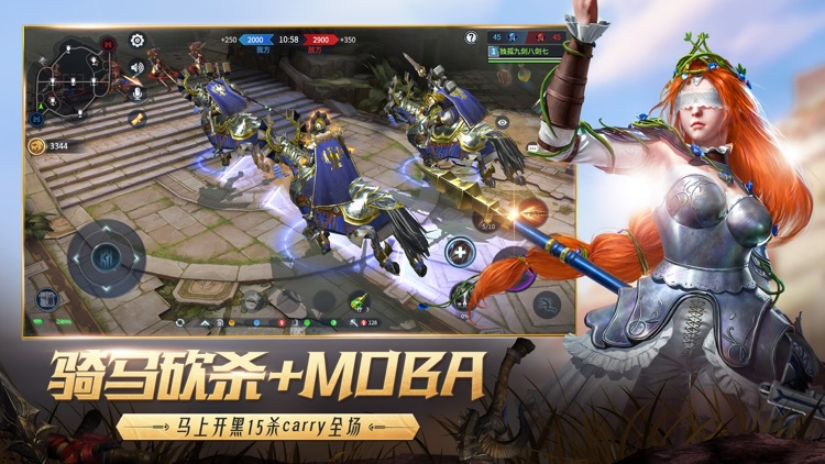 猎手之王 screenshot-1