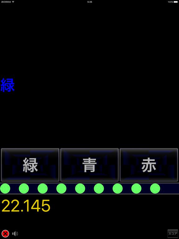 https://is2-ssl.mzstatic.com/image/thumb/PurpleSource123/v4/d3/3a/b6/d33ab67f-f6dd-2ddc-2a8b-15f1c09450cb/aef0af7f-9f0e-44bb-a0d4-830845bbbb02_j-pad2_U221204.png/576x768bb.png