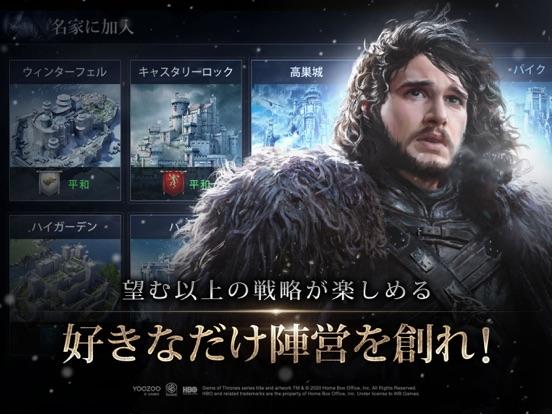 ゲーム・オブ・スローンズ-冬来たるのおすすめ画像2