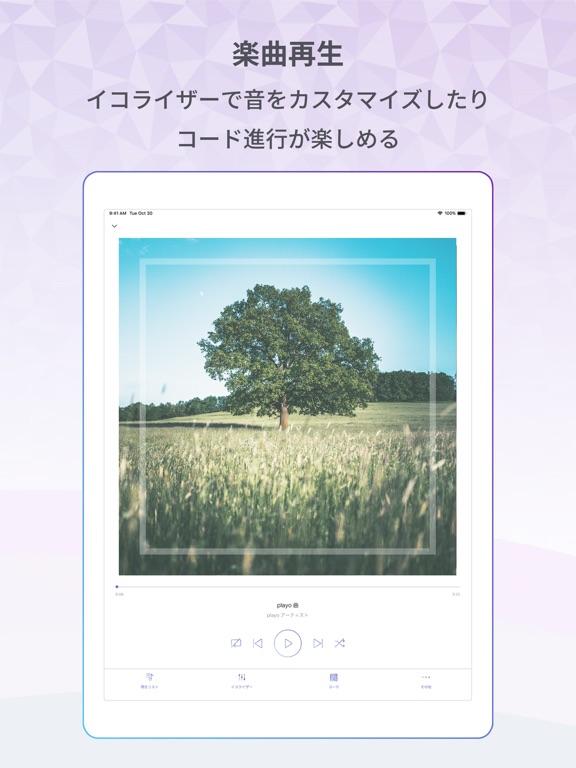 https://is2-ssl.mzstatic.com/image/thumb/PurpleSource123/v4/f0/e1/b2/f0e1b285-3b9e-7114-1f18-4ebaa3f40b0b/7d8b7d49-b5b9-4f10-92f9-db4fc7f1ce25_appstore_screenshot_ipad_12.9_2nd_05.jpg/576x768bb.jpg