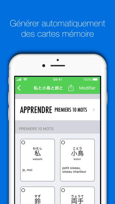 Screenshot #3 pour Nihongo Dictionnaire japonais