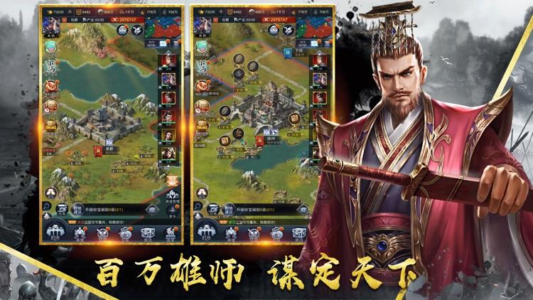 三国赤壁鏖战-策略攻城手游