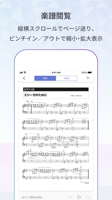 https://is2-ssl.mzstatic.com/image/thumb/PurpleSource123/v4/fe/56/34/fe563495-19a3-2bd0-501c-9a42764c2298/e84482a1-4918-4e03-a1f2-6a089eea89ad_appstore_screenshot_iphone_5.5_01.jpg/392x696bb.jpg