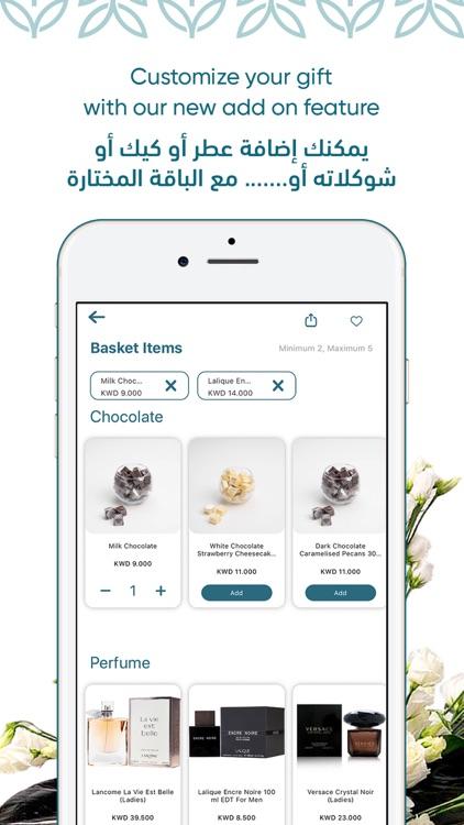 فلاورد Floward Online Flowers screenshot-4