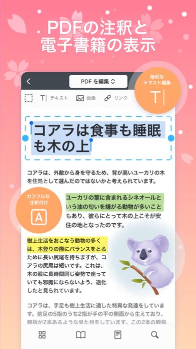 Documents: ファイルマネージャー, zip 解凍 ScreenShot2