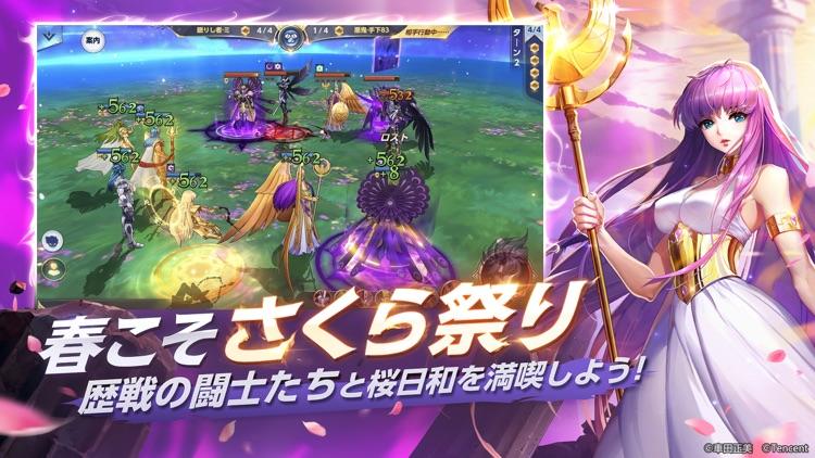 聖闘士星矢 ライジングコスモ screenshot-4
