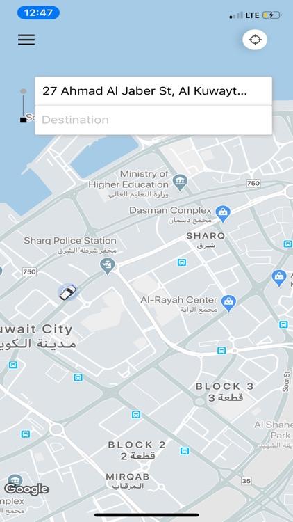 Morni - مرني screenshot-4