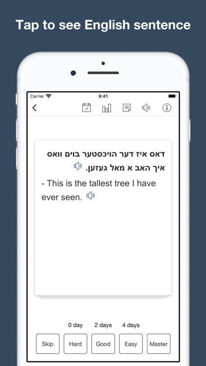 Yiddish vocabulary & sentences screenshot-8