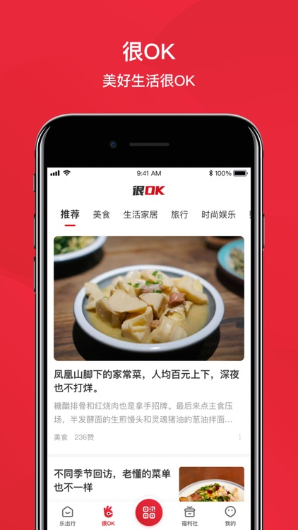 北京公交-官方出品 screenshot-4