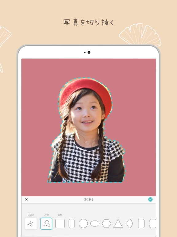 PicCollage 写真&動画コラージュのおすすめ画像4