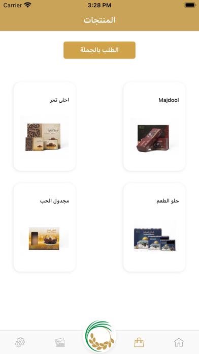 Arab Farmersلقطة شاشة2