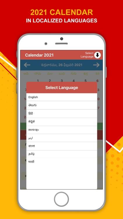 Hindu Calendar 2021 screenshot-8