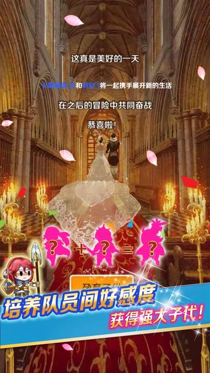 契约勇士 - 塔希里亚战记(策略战棋) screenshot-3