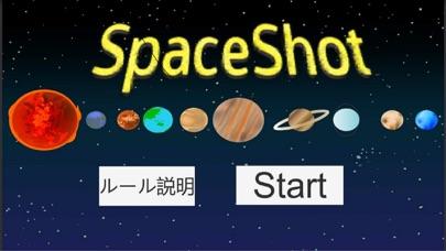 SpaceShot screenshot 1