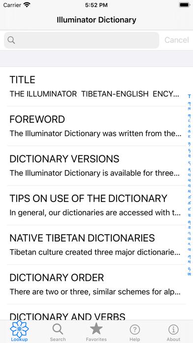 Illuminator Tib Eng Dictionaryのおすすめ画像2