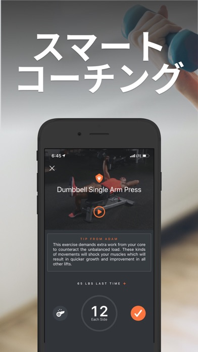 SHRED: Home & Gym Workoutのおすすめ画像5