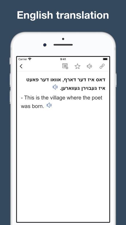 Yiddish vocabulary & sentences screenshot-6