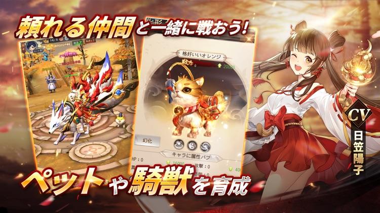 剣魂~剣と絆の異世界冒険伝 screenshot-4