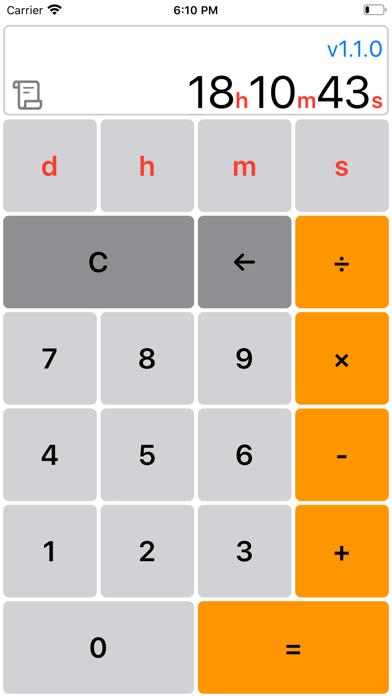 時間計算機 シンプルのおすすめ画像2